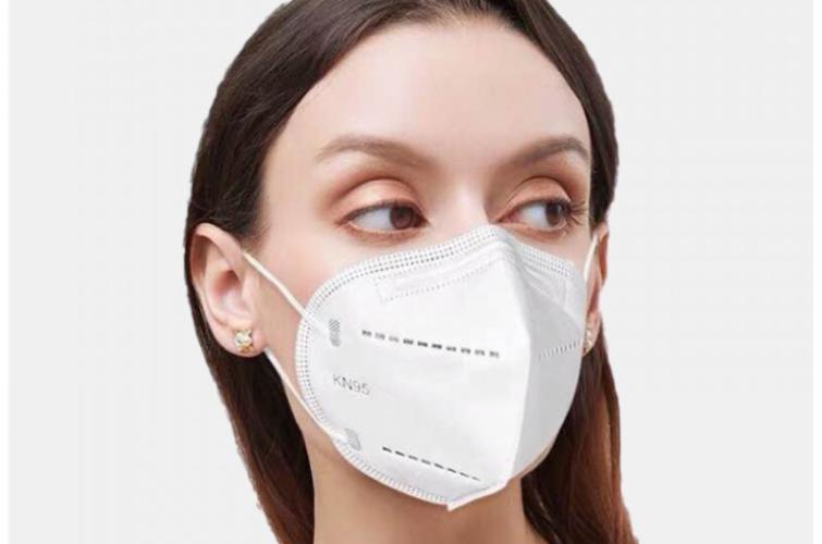 KN95 Anti-Virus Facemask